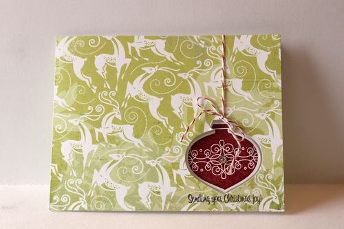 Patterned Paper Ornament